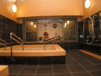 福岡市 グループホーム 浴室
