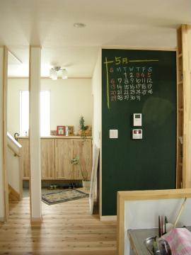 福岡市 新築住宅 黒板