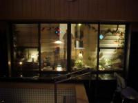 福岡市 グループホーム 浴室ガーデン