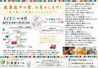 sy-kouzou(表)s