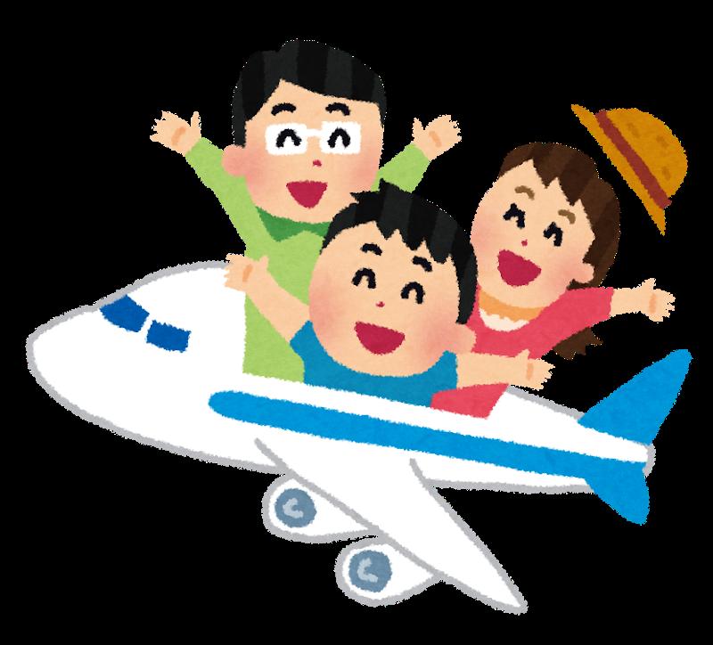 family_airplane_travel[2]
