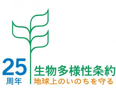 cbd25-logo-jp-print[1]