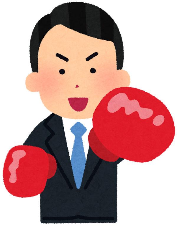 sports_boxing_businessman[1]