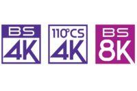 BS4K・110°CS4K