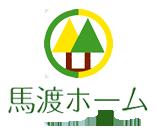 福岡の注文住宅 馬渡ホーム