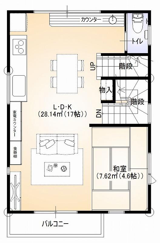 福岡市で新築なら馬渡ホーム