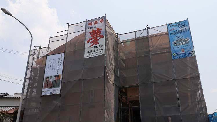 福岡市で新しい暮らしなら馬渡ホームへ