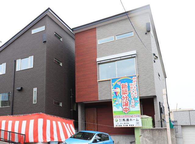 福岡市で注文住宅なら馬渡ホーム
