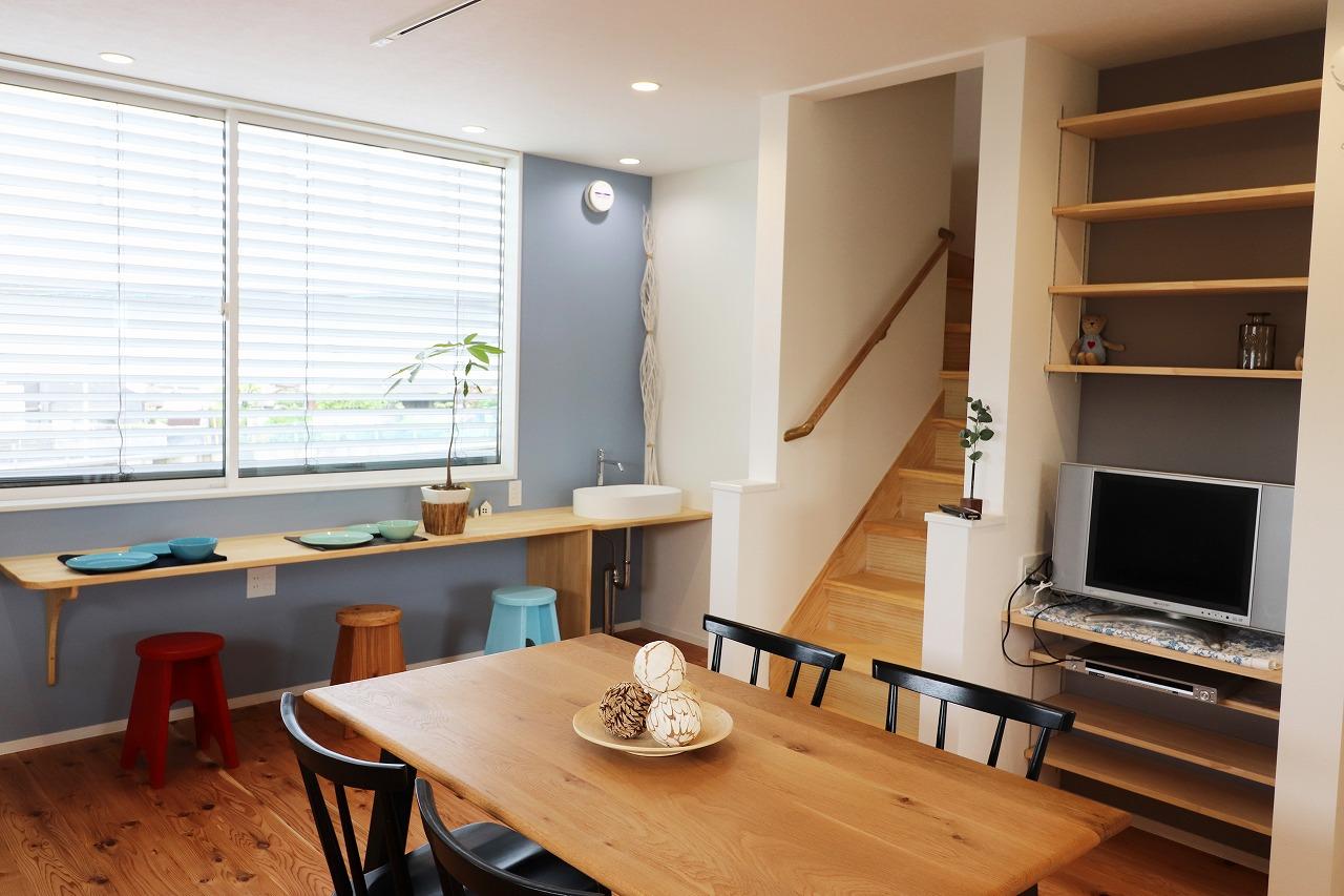 福岡市で健康住宅なら馬渡ホーム