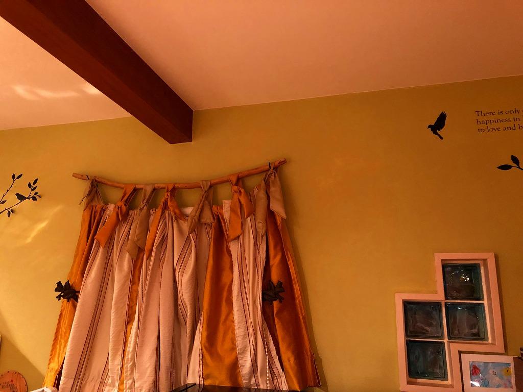 馬渡ホーム カーテン